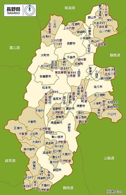 長野県サービス対応エリア
